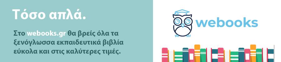 Webooks Web Banner