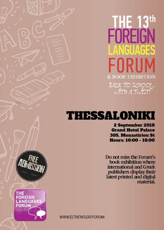 13flf_programme_thessaloniki_final_web.jpg