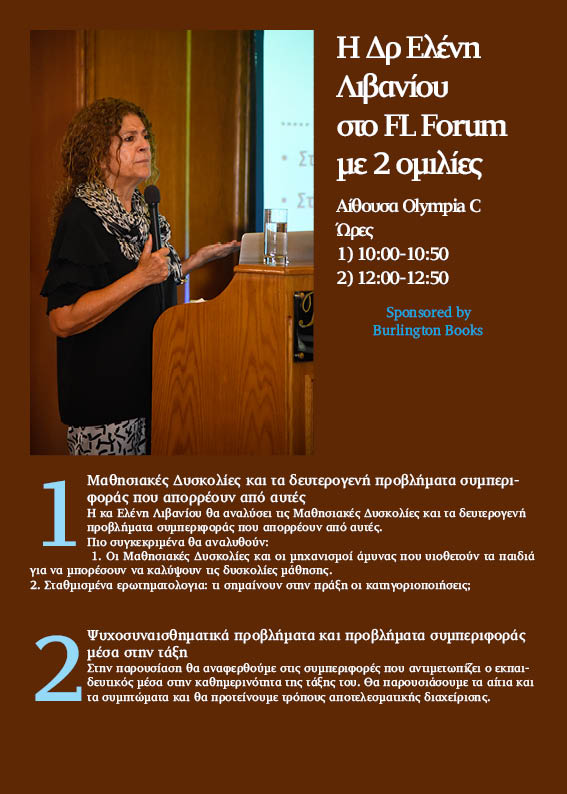 13flf_programme_thessaloniki_final_web3.jpg