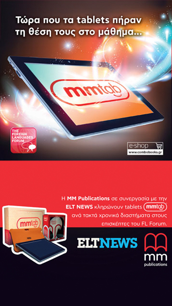 mm_promo_tablets_vertical.jpg